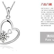 Le donne viola a forma di cuore in cristallo collana & ciondolo in argento